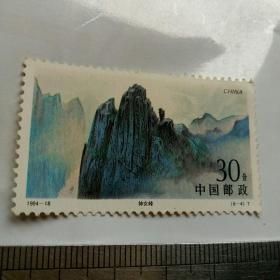 神女峰1994-18(6-4)T