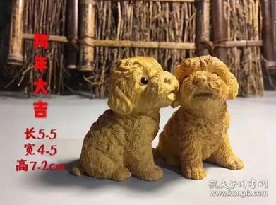 小叶黄杨木雕小狗摆件创意实木手把件摆件雕刻工艺品把玩泰迪犬