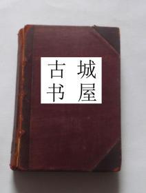 稀缺 ,极其珍贵《中国:历史与描述》 大量黑白老照片,约1880年出版