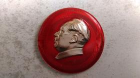 """文革时期""""北邮东方红、永远忠于毛主席""""(金属质、左侧脸头像)毛主席像章"""