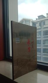 收藏上党文化、展示长治历史---------晋东南地域文化集中营------《传统村落长宁》---------虒人荣誉珍藏