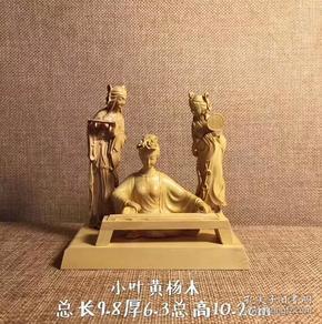 新款小叶黄杨木雕西厢记创意精雕实木工艺品茶宠汽车摆件