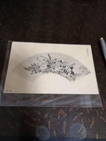 民国故宫信片(编号丙72)