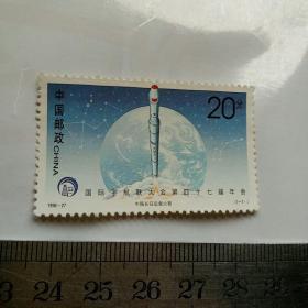 中国长征运载火箭1996-27(2-1)J