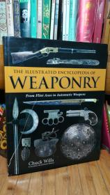 The Illustrated Encyclopedia of Weaponry 世界兵器发展图鉴