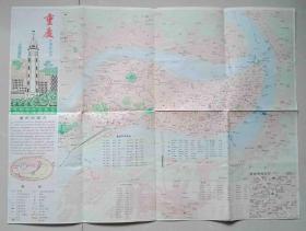 重庆88版旅游地图