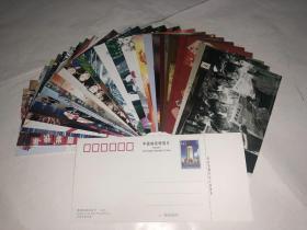 天津日报报业集团成立3周年  邮资明信片 30张不重复