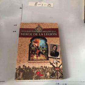 西班牙语原版 ANTONIO NAVARRO MIEGIMOLLE HÉROE DE LA LEGIÓN