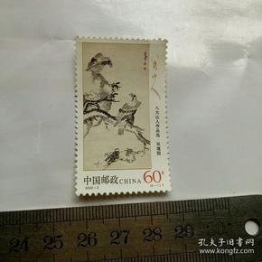 双鹰图2002-2(6-1)T