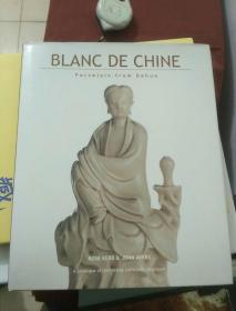 BLANC DE CHINE Porcelain from Dehua 德化窑瓷