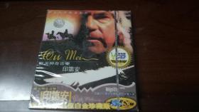 欧美神奇音乐 印第安(一张融合印第安音乐精华的原声大碟(VCD试机碟,品质保证)原装未拆封