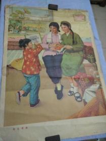70年代宣传画,曹文斌,王文义画,战友重逢年画。76/54