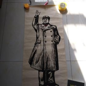 文革贴绒画毛主席全像 此画已出版在某文革小报上,可惜出版物被我遗失