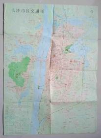 84年长沙交通图