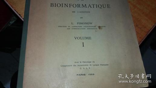 INTRODUCTION  A LA  BIOINFORMATIQUE[VOL 1]
