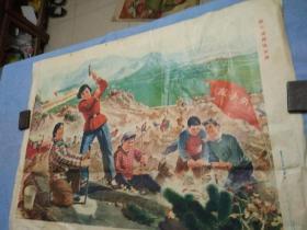 70年代宣传画,栖霞文化馆供稿,郝丕瑜画,胶东屋脊造平原年画。78/54
