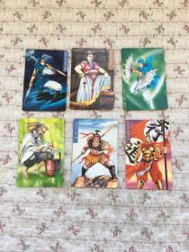 统一小浣熊〈水浒英雄传》卡片、6张合售、不重复、品佳