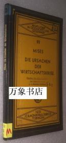 Ludwig von Mises 米泽斯 : Die Ursachen der Wirtschafskrise, ein Vortrag  1931年初版  图书馆装订