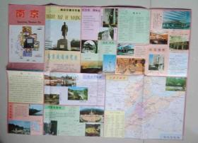 1996年南京地图