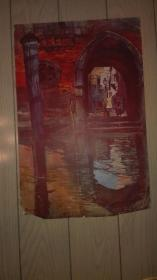 老油画散页一张;无题/30x20cm。年代不详