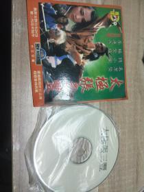 电影 太极张三丰DVCD