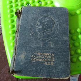 老日记本 1958