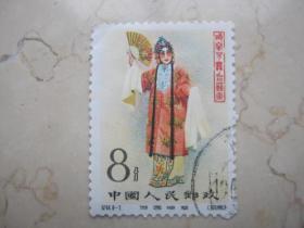 1962骞村彂琛岀邯94姊呭叞鑺宠垶鍙拌壓鏈�8鍒�1鏋氭父鍥儕姊︺�愮洊閿�銆�  170521