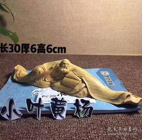新品小叶黄杨木雕达摩祖师笔架摆件雕刻工艺品送礼收藏品