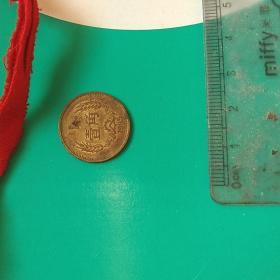 铜硬币,1985年