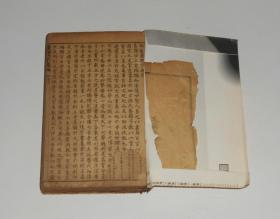 线装书--增篆康熙字典(全六册合订成一厚本)估计为民国版