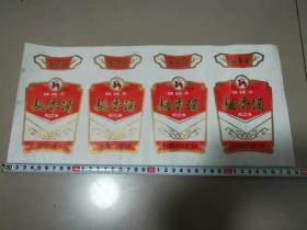 沧州铁狮子酒标4连合拍,河北沧州