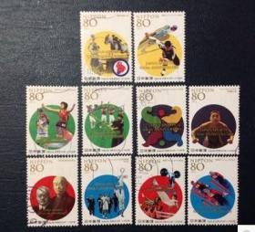 日邮·日本邮票信销·樱花目录编号 C2098 2011年日本现代运动100年纪念 10全信销