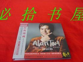 黑胶CD[老歌回忆录] 谭泳麟Alan Tam 1张 附:唱词一本15首歌 品好                                                此商品只能发快递不能发挂刷