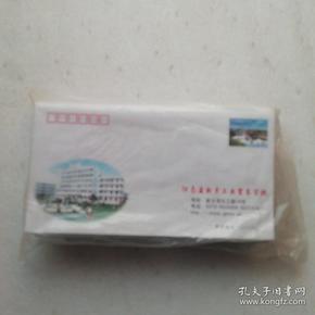 1.2元邮资信封 【带地址23*12厘米】 一袋100枚