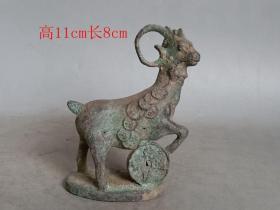 乡下收的清代老铜羊摆件