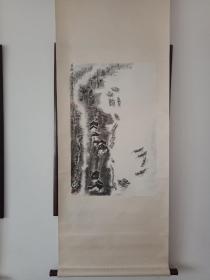 七十年代末榮寶齋木版水印 李可染桂林山水清漓漁歌
