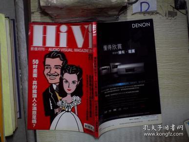 HIVI 影音月刊 2010  276期