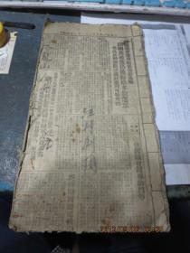 线装书1890   民国手抄本《二龙山》一册全