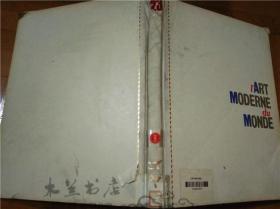 日本日文原版大型画册 现代世界美术全集23 ゴヤ 梅原龙三郎监修 株式会社集英社 大八开硬精装 1973年版