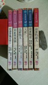 十大言情小說