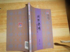 天津记忆第四种:故纸温暖·老天津的广告