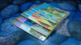 尼罗河女儿(第一卷 3、第三卷 1、第八卷 2、第九卷 3、第十四卷(1、5)) 六本合售