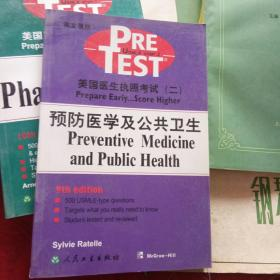 美国医生执照考试 (二)  预防医学及公共卫