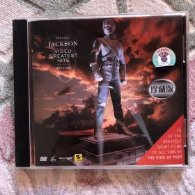 MICHAEL JACKSON:VIDEO GREATEST HITS HISTORY珍藏版(VCD*1)