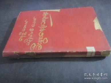 缅甸出版书籍 苏联社会主义经济问题  斯大林 著