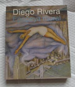Diego Rivera:epopeye mural -迭戈 里维拉 埃波耶壁画-外文版