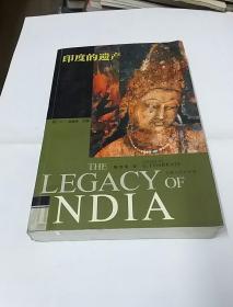 印度的遗产