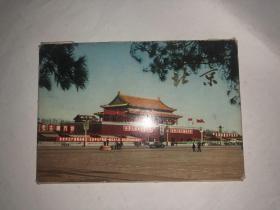 明信片 北京  现存8张 1972年 北京人民出版社