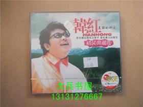 韩红 美丽的神话 精装典藏版 动感K王 2VCD