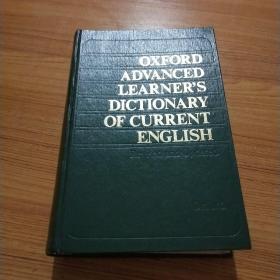 现代高级英语词典 (英文)